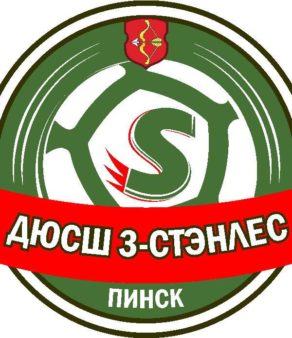 stanles_ДЮСШ_эмблема